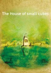 The House of Small Cubes