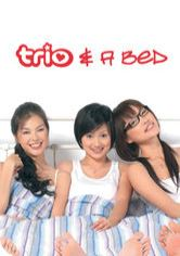 Trio and a Bed